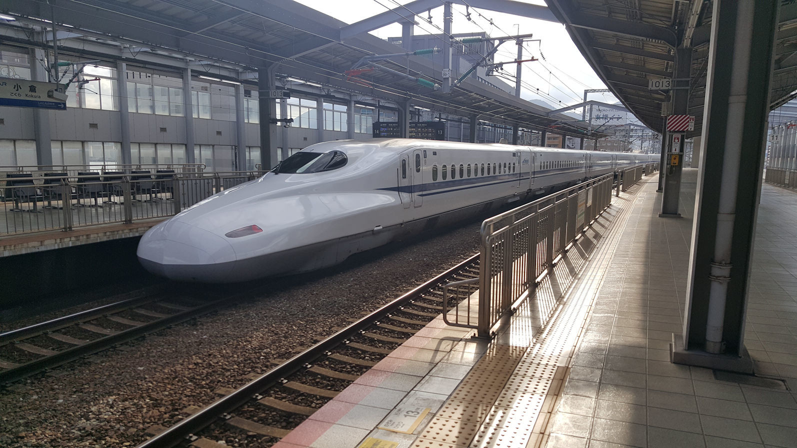 Welcome, to the Shinkansen