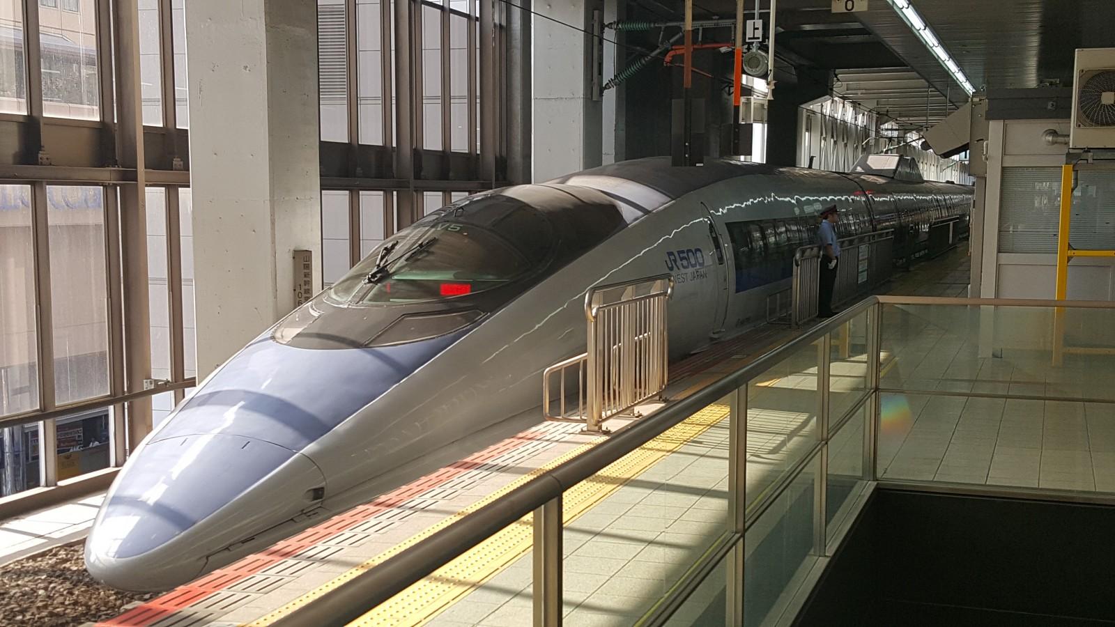 Welcome, to the Shinkansen!